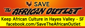 Save The African Outlet Web Banner